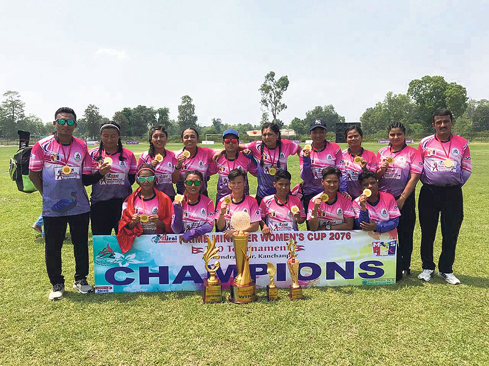 APF Women's cricket team