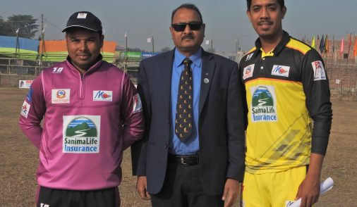 Both teams captain (Province 1 Pushpa Thapa and Province 5 Krishna Karki) with Match Referee Sameer Khan